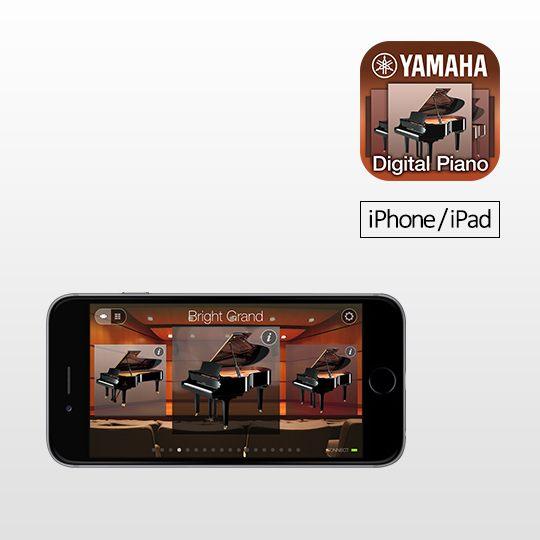 digital piano controller specifiche app pianoforti strumenti musicali prodotti. Black Bedroom Furniture Sets. Home Design Ideas
