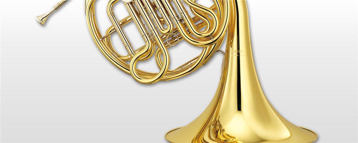 YHR-567 - Panoramica - Corni - Strumenti a fiato - Strumenti musicali -  Prodotti - Yamaha - Italia